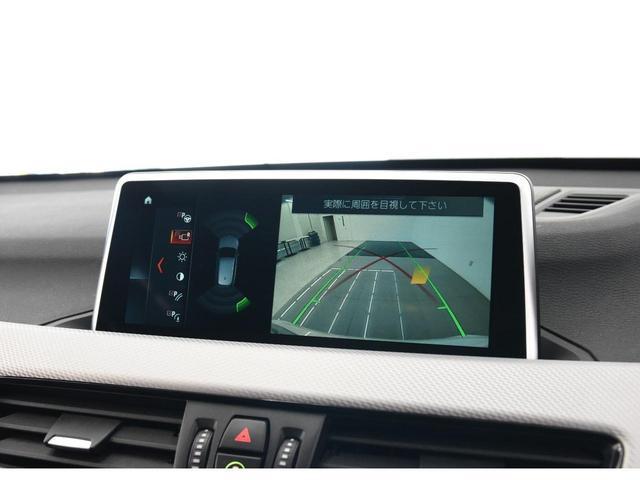 xDrive 18d Mスポーツ アドバンスドアクティブセーフティーパッケージ ヘッドアップディスプレイ アクティブクルーズコントロール コンフォートパッケージ オートトランク HiFiスピーカー オプション19インチAW(16枚目)