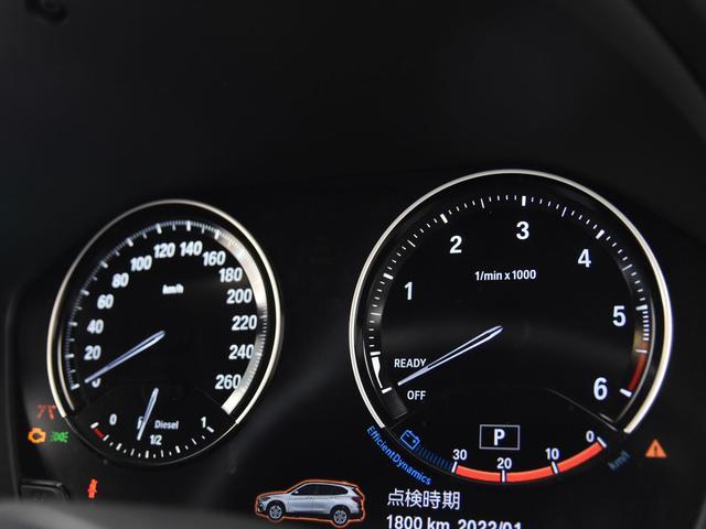 xDrive 18d Mスポーツ アドバンスドアクティブセーフティーパッケージ ヘッドアップディスプレイ アクティブクルーズコントロール コンフォートパッケージ オートトランク HiFiスピーカー オプション19インチAW(30枚目)