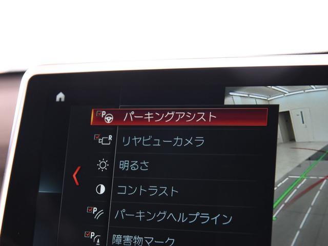 xDrive 18d Mスポーツ アドバンスドアクティブセーフティーパッケージ ヘッドアップディスプレイ アクティブクルーズコントロール コンフォートパッケージ オートトランク HiFiスピーカー オプション19インチAW(31枚目)