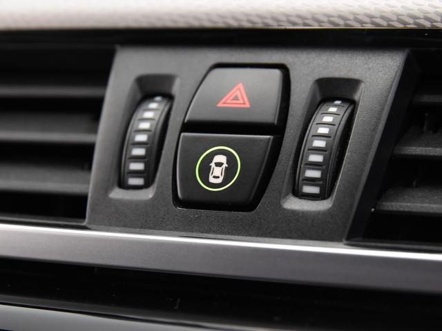 xDrive 18d Mスポーツ アドバンスドアクティブセーフティーパッケージ ヘッドアップディスプレイ アクティブクルーズコントロール コンフォートパッケージ オートトランク HiFiスピーカー オプション19インチAW(32枚目)