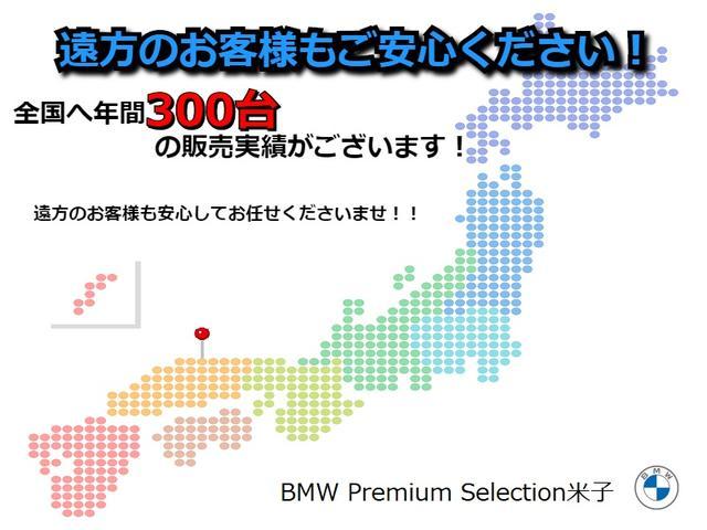 xDrive 18d Mスポーツ アドバンスドアクティブセーフティーパッケージ ヘッドアップディスプレイ アクティブクルーズコントロール コンフォートパッケージ オートトランク HiFiスピーカー オプション19インチAW(33枚目)