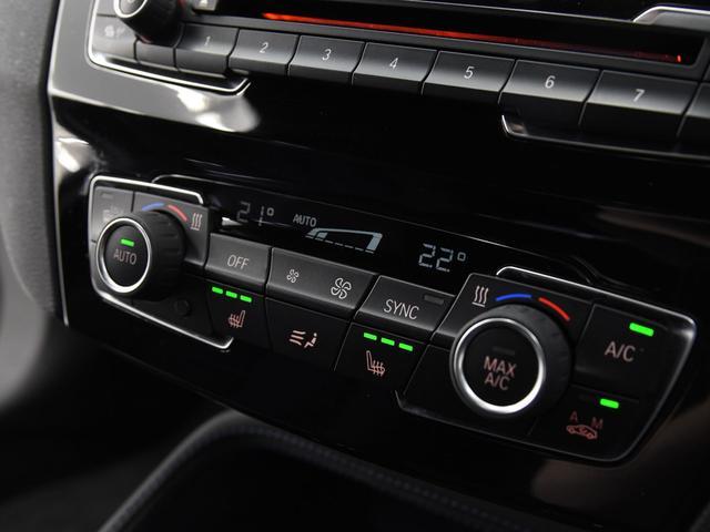 xDrive 18d Mスポーツ アドバンスドアクティブセーフティーパッケージ ヘッドアップディスプレイ アクティブクルーズコントロール コンフォートパッケージ オートトランク HiFiスピーカー オプション19インチAW(41枚目)