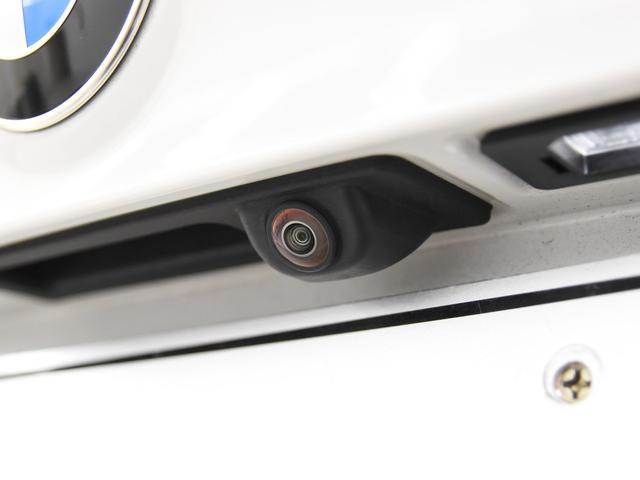 xDrive 18d Mスポーツ アドバンスドアクティブセーフティーパッケージ ヘッドアップディスプレイ アクティブクルーズコントロール コンフォートパッケージ オートトランク HiFiスピーカー オプション19インチAW(56枚目)
