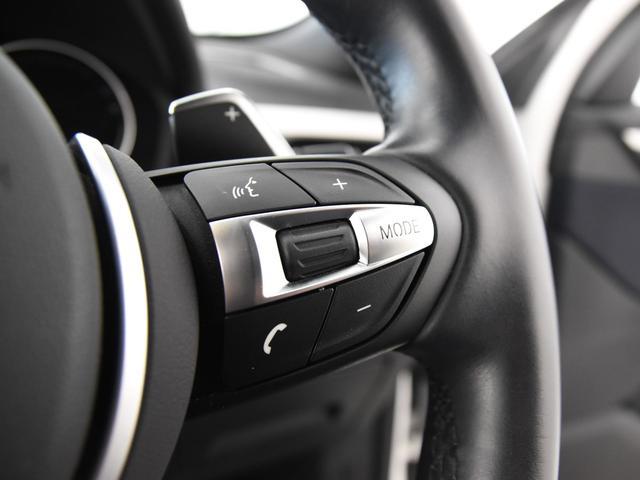 xDrive 18d Mスポーツ アドバンスドアクティブセーフティーパッケージ ヘッドアップディスプレイ アクティブクルーズコントロール コンフォートパッケージ オートトランク HiFiスピーカー オプション19インチAW(61枚目)
