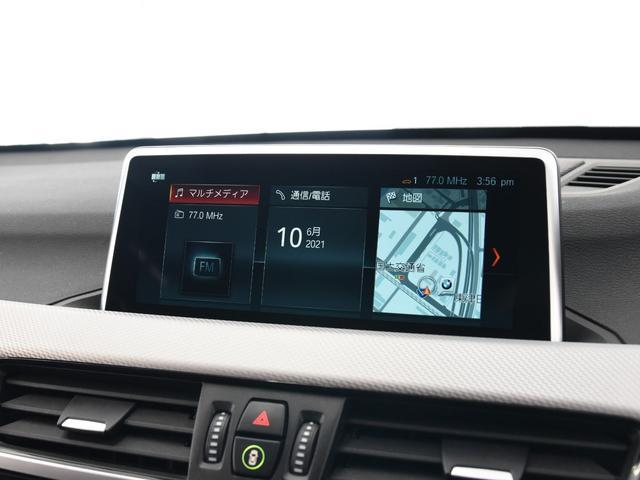 xDrive 18d Mスポーツ アドバンスドアクティブセーフティーパッケージ ヘッドアップディスプレイ アクティブクルーズコントロール コンフォートパッケージ オートトランク HiFiスピーカー オプション19インチAW(63枚目)