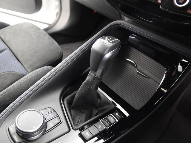 xDrive 18d Mスポーツ アドバンスドアクティブセーフティーパッケージ ヘッドアップディスプレイ アクティブクルーズコントロール コンフォートパッケージ オートトランク HiFiスピーカー オプション19インチAW(68枚目)