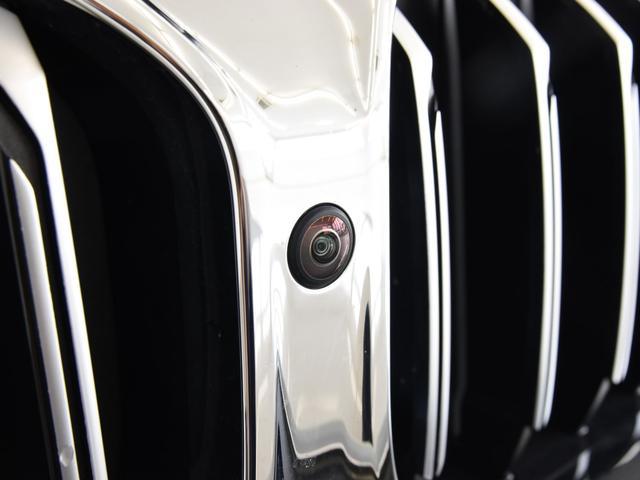530e Mスポーツ エディションジョイ+ 後期 エクスクルーシブナッパレザーパッケージ ヘッドアップディスプレイ アクティブクルーズコントロール リバースアシスト ハイビームアシスタント コンフォートシート 純正19インチアロイホイール(28枚目)