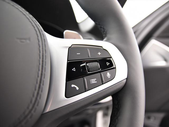 530e Mスポーツ エディションジョイ+ 後期 エクスクルーシブナッパレザーパッケージ ヘッドアップディスプレイ アクティブクルーズコントロール リバースアシスト ハイビームアシスタント コンフォートシート 純正19インチアロイホイール(41枚目)