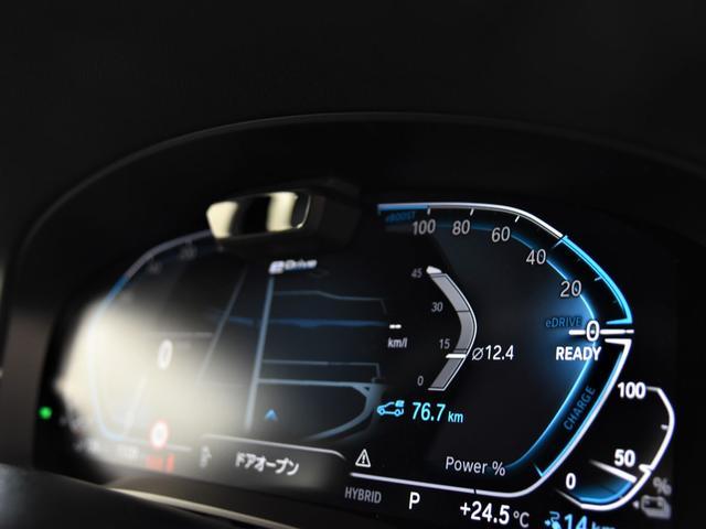 530e Mスポーツ エディションジョイ+ 後期 エクスクルーシブナッパレザーパッケージ ヘッドアップディスプレイ アクティブクルーズコントロール リバースアシスト ハイビームアシスタント コンフォートシート 純正19インチアロイホイール(72枚目)