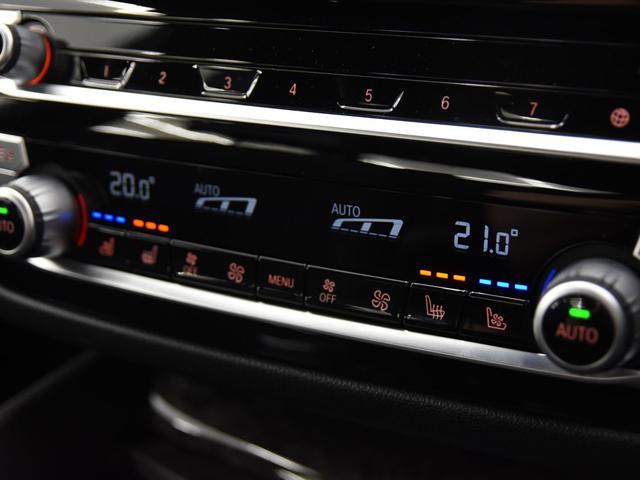 530e Mスポーツ エディションジョイ+ 後期 エクスクルーシブナッパレザーパッケージ ヘッドアップディスプレイ アクティブクルーズコントロール リバースアシスト ハイビームアシスタント コンフォートシート 純正19インチアロイホイール(77枚目)