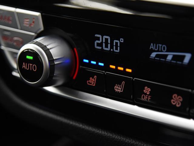 530e Mスポーツ エディションジョイ+ 後期 エクスクルーシブナッパレザーパッケージ ヘッドアップディスプレイ アクティブクルーズコントロール リバースアシスト ハイビームアシスタント コンフォートシート 純正19インチアロイホイール(78枚目)