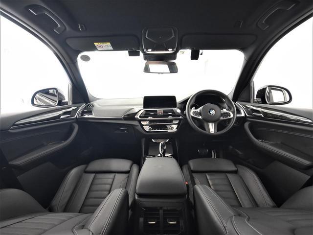 xDrive 20i Mスポーツハイラインパッケージ 黒革 ヘッドアップディスプレイ アクティブクルーズコントロール トップビュー オートトランク ドライビングアシストプラス ハイビームアシスタント オプション20インチアロイホイール スタッドレス付(9枚目)