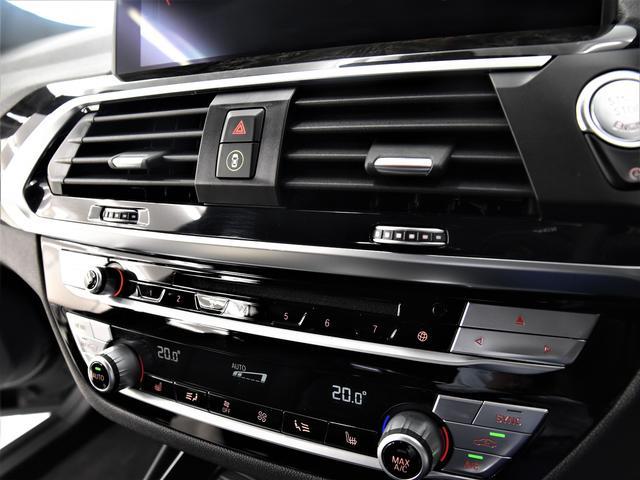xDrive 20i Mスポーツハイラインパッケージ 黒革 ヘッドアップディスプレイ アクティブクルーズコントロール トップビュー オートトランク ドライビングアシストプラス ハイビームアシスタント オプション20インチアロイホイール スタッドレス付(22枚目)