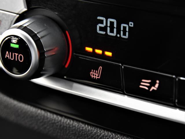 xDrive 20i Mスポーツハイラインパッケージ 黒革 ヘッドアップディスプレイ アクティブクルーズコントロール トップビュー オートトランク ドライビングアシストプラス ハイビームアシスタント オプション20インチアロイホイール スタッドレス付(23枚目)