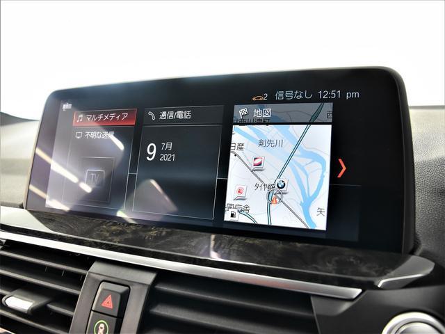 xDrive 20i Mスポーツハイラインパッケージ 黒革 ヘッドアップディスプレイ アクティブクルーズコントロール トップビュー オートトランク ドライビングアシストプラス ハイビームアシスタント オプション20インチアロイホイール スタッドレス付(24枚目)