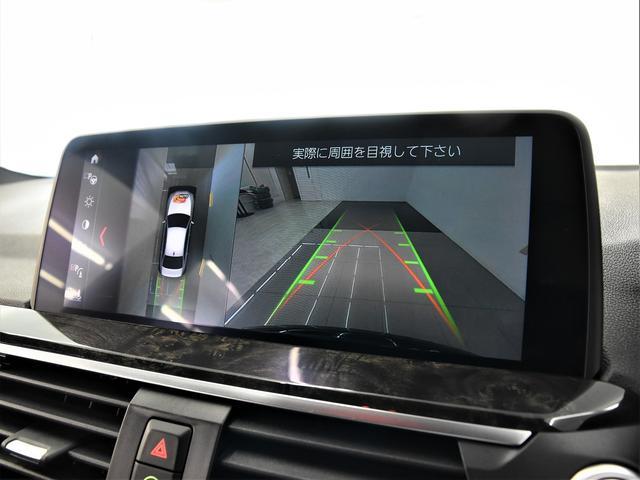 xDrive 20i Mスポーツハイラインパッケージ 黒革 ヘッドアップディスプレイ アクティブクルーズコントロール トップビュー オートトランク ドライビングアシストプラス ハイビームアシスタント オプション20インチアロイホイール スタッドレス付(25枚目)