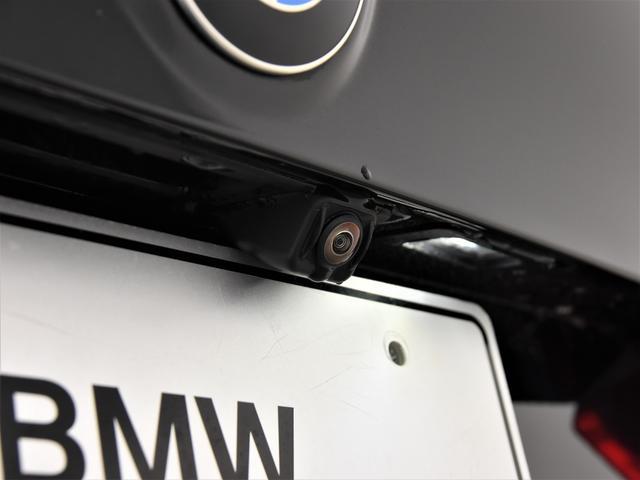xDrive 20i Mスポーツハイラインパッケージ 黒革 ヘッドアップディスプレイ アクティブクルーズコントロール トップビュー オートトランク ドライビングアシストプラス ハイビームアシスタント オプション20インチアロイホイール スタッドレス付(26枚目)