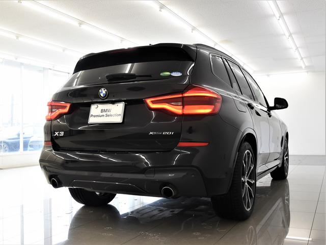 xDrive 20i Mスポーツハイラインパッケージ 黒革 ヘッドアップディスプレイ アクティブクルーズコントロール トップビュー オートトランク ドライビングアシストプラス ハイビームアシスタント オプション20インチアロイホイール スタッドレス付(37枚目)