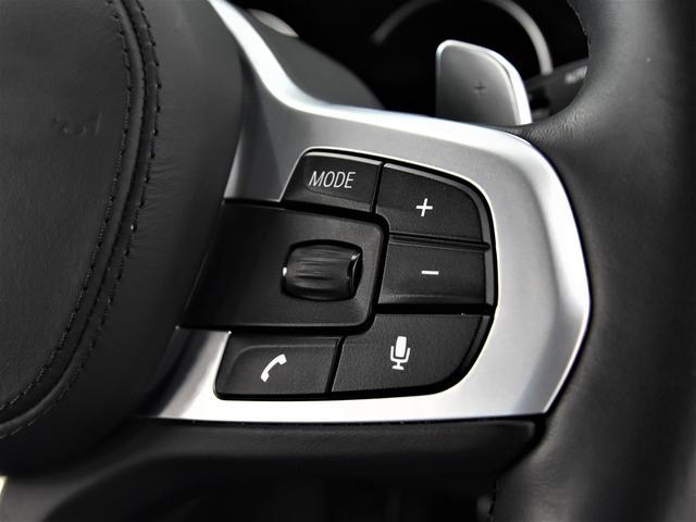 xDrive 20i Mスポーツハイラインパッケージ 黒革 ヘッドアップディスプレイ アクティブクルーズコントロール トップビュー オートトランク ドライビングアシストプラス ハイビームアシスタント オプション20インチアロイホイール スタッドレス付(40枚目)