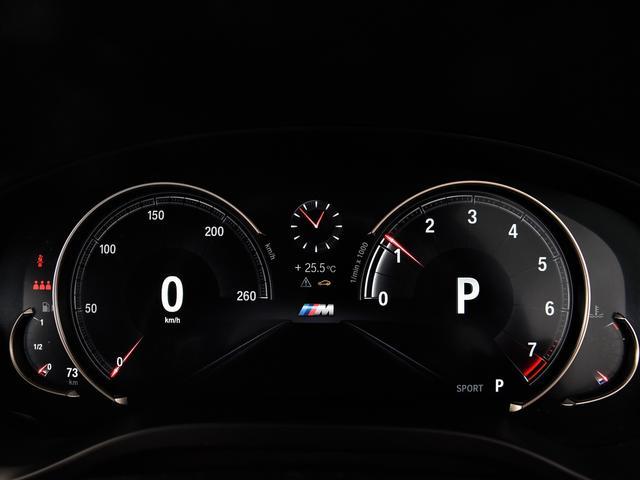 xDrive 20i Mスポーツハイラインパッケージ 黒革 ヘッドアップディスプレイ アクティブクルーズコントロール トップビュー オートトランク ドライビングアシストプラス ハイビームアシスタント オプション20インチアロイホイール スタッドレス付(48枚目)