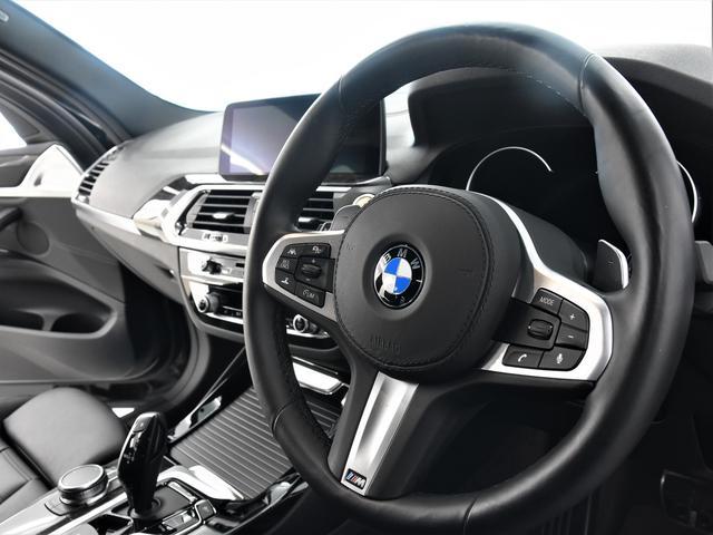 xDrive 20i Mスポーツハイラインパッケージ 黒革 ヘッドアップディスプレイ アクティブクルーズコントロール トップビュー オートトランク ドライビングアシストプラス ハイビームアシスタント オプション20インチアロイホイール スタッドレス付(50枚目)