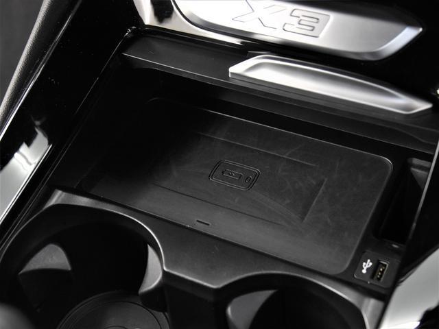 xDrive 20i Mスポーツハイラインパッケージ 黒革 ヘッドアップディスプレイ アクティブクルーズコントロール トップビュー オートトランク ドライビングアシストプラス ハイビームアシスタント オプション20インチアロイホイール スタッドレス付(53枚目)