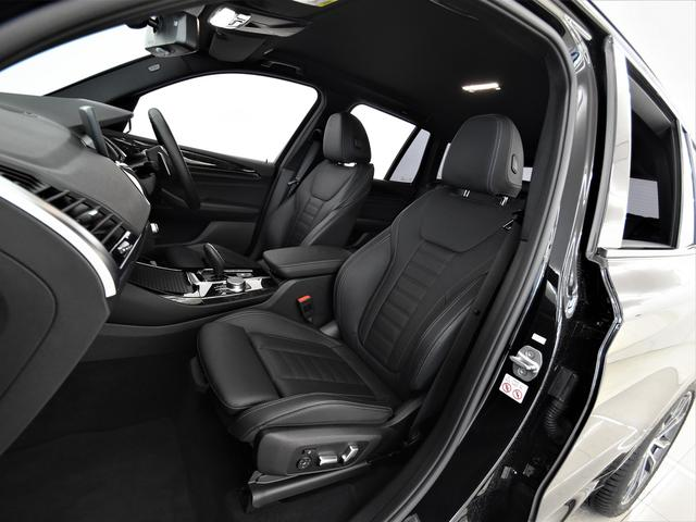 xDrive 20i Mスポーツハイラインパッケージ 黒革 ヘッドアップディスプレイ アクティブクルーズコントロール トップビュー オートトランク ドライビングアシストプラス ハイビームアシスタント オプション20インチアロイホイール スタッドレス付(59枚目)