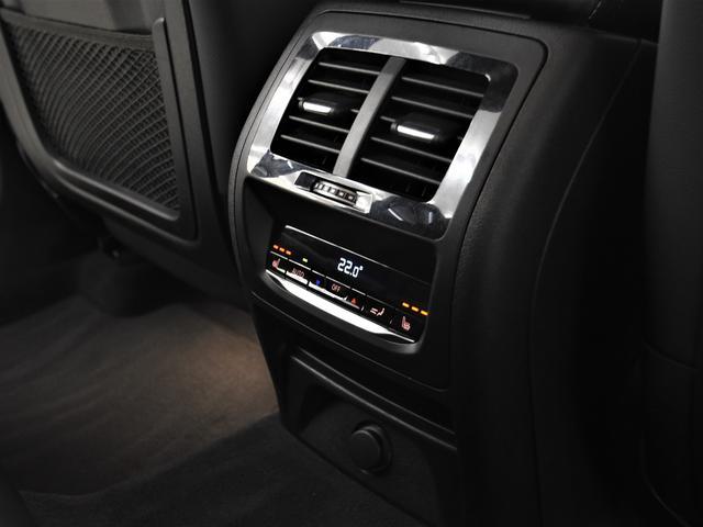 xDrive 20i Mスポーツハイラインパッケージ 黒革 ヘッドアップディスプレイ アクティブクルーズコントロール トップビュー オートトランク ドライビングアシストプラス ハイビームアシスタント オプション20インチアロイホイール スタッドレス付(63枚目)