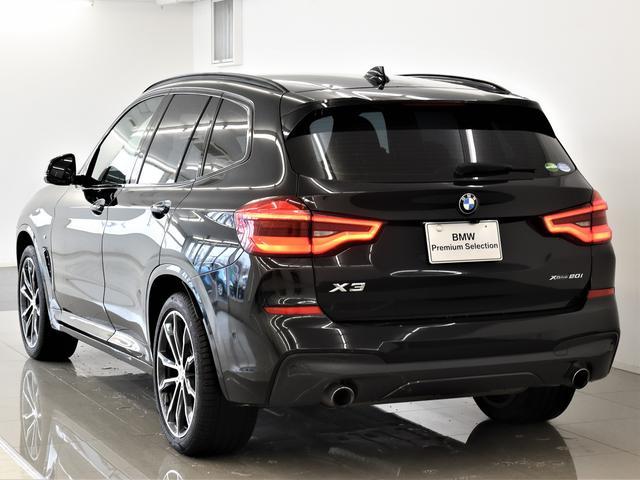 xDrive 20i Mスポーツハイラインパッケージ 黒革 ヘッドアップディスプレイ アクティブクルーズコントロール トップビュー オートトランク ドライビングアシストプラス ハイビームアシスタント オプション20インチアロイホイール スタッドレス付(78枚目)
