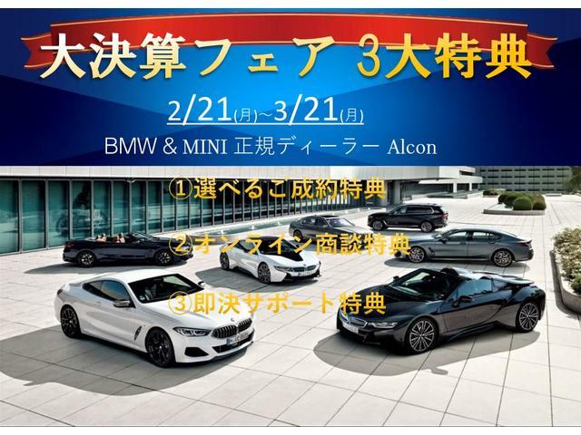 xDrive 35i デザインピュアエクストラヴァガンス 黒茶コンビ革 フロントコンフォートシート アクティブクルーズコントロール レザーフィニッシュダッシュボード 純正HDDナビ フルセグ LEDヘッドライト 20インチ(2枚目)