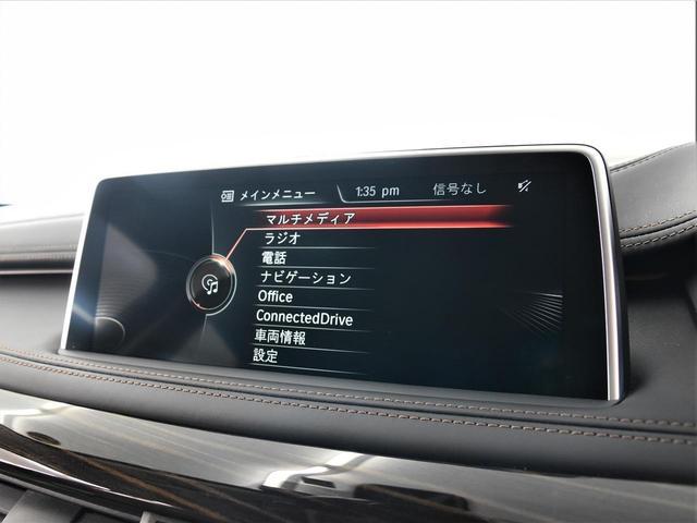 xDrive 35i デザインピュアエクストラヴァガンス 黒茶コンビ革 フロントコンフォートシート アクティブクルーズコントロール レザーフィニッシュダッシュボード 純正HDDナビ フルセグ LEDヘッドライト 20インチ(10枚目)