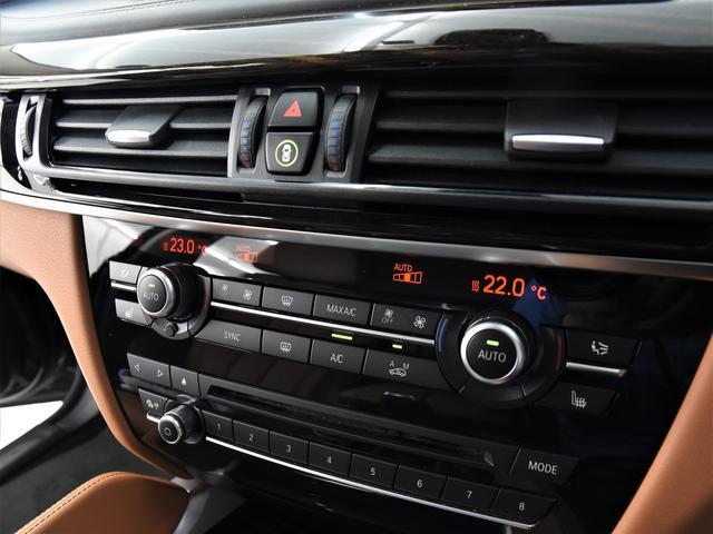 xDrive 35i デザインピュアエクストラヴァガンス 黒茶コンビ革 フロントコンフォートシート アクティブクルーズコントロール レザーフィニッシュダッシュボード 純正HDDナビ フルセグ LEDヘッドライト 20インチ(19枚目)