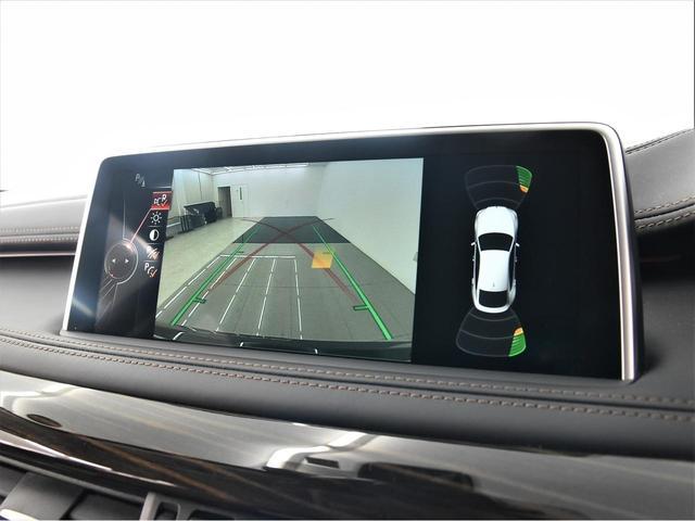 xDrive 35i デザインピュアエクストラヴァガンス 黒茶コンビ革 フロントコンフォートシート アクティブクルーズコントロール レザーフィニッシュダッシュボード 純正HDDナビ フルセグ LEDヘッドライト 20インチ(38枚目)