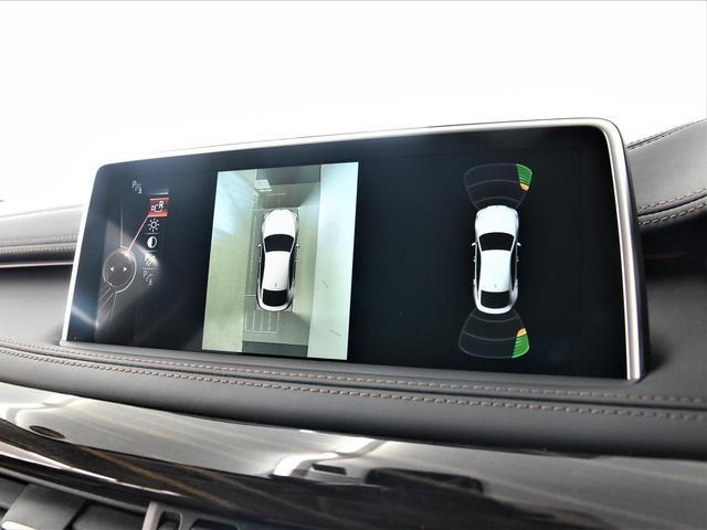 xDrive 35i デザインピュアエクストラヴァガンス 黒茶コンビ革 フロントコンフォートシート アクティブクルーズコントロール レザーフィニッシュダッシュボード 純正HDDナビ フルセグ LEDヘッドライト 20インチ(39枚目)