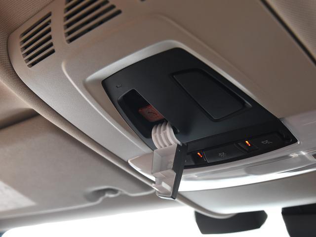 xDrive 35i デザインピュアエクストラヴァガンス 黒茶コンビ革 フロントコンフォートシート アクティブクルーズコントロール レザーフィニッシュダッシュボード 純正HDDナビ フルセグ LEDヘッドライト 20インチ(43枚目)