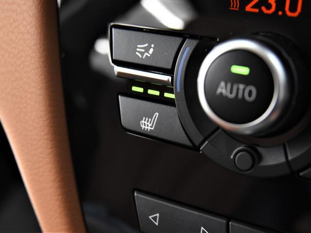 xDrive 35i デザインピュアエクストラヴァガンス 黒茶コンビ革 フロントコンフォートシート アクティブクルーズコントロール レザーフィニッシュダッシュボード 純正HDDナビ フルセグ LEDヘッドライト 20インチ(63枚目)