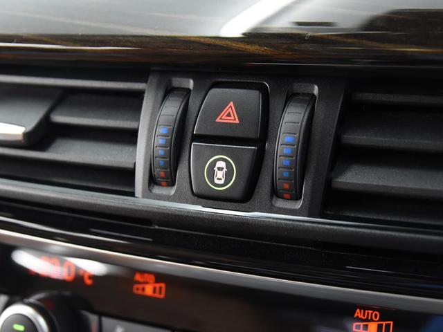 xDrive 35i デザインピュアエクストラヴァガンス 黒茶コンビ革 フロントコンフォートシート アクティブクルーズコントロール レザーフィニッシュダッシュボード 純正HDDナビ フルセグ LEDヘッドライト 20インチ(64枚目)