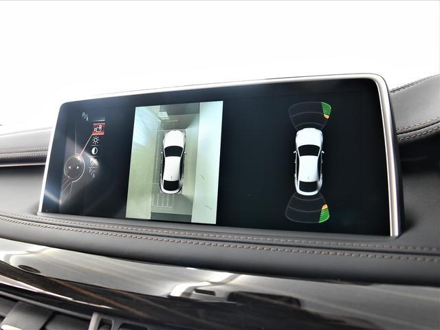 xDrive 35i デザインピュアエクストラヴァガンス 黒茶コンビ革 フロントコンフォートシート アクティブクルーズコントロール レザーフィニッシュダッシュボード 純正HDDナビ フルセグ LEDヘッドライト 20インチ(68枚目)