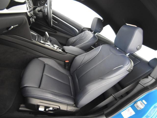 440iクーペ Mスポーツ 後期 本革 ファストトラックパッケージ アダプティブMサスペンション Mスポーツブレーキ ヘッドアップディスプレイ アクティブクルーズコントロール Harman/Kardonスピーカー(11枚目)