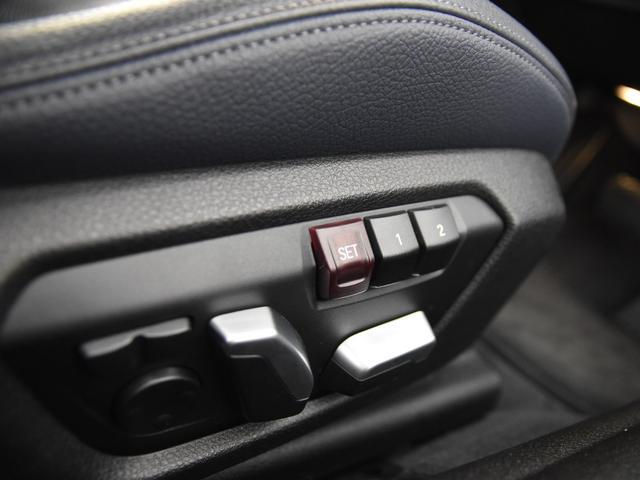 440iクーペ Mスポーツ 後期 本革 ファストトラックパッケージ アダプティブMサスペンション Mスポーツブレーキ ヘッドアップディスプレイ アクティブクルーズコントロール Harman/Kardonスピーカー(43枚目)