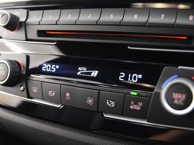 440iクーペ Mスポーツ 後期 本革 ファストトラックパッケージ アダプティブMサスペンション Mスポーツブレーキ ヘッドアップディスプレイ アクティブクルーズコントロール Harman/Kardonスピーカー(67枚目)
