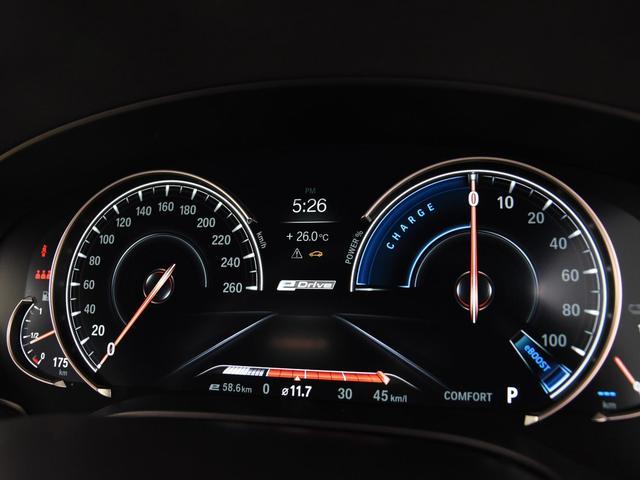 530e Mスポーツアイパフォーマンス 本革 アクティブクルーズコントロール ドライビングアシスト トップビュー フロント&リアシートヒーター オートトランク 純正19インチアロイホイール(13枚目)