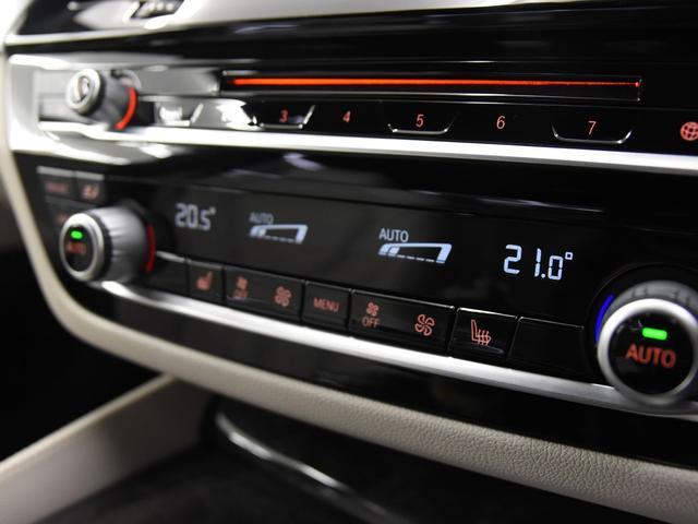 530e Mスポーツアイパフォーマンス 本革 アクティブクルーズコントロール ドライビングアシスト トップビュー フロント&リアシートヒーター オートトランク 純正19インチアロイホイール(16枚目)