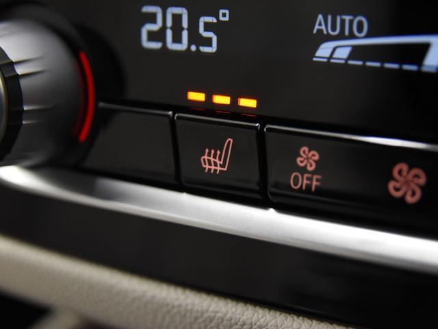 530e Mスポーツアイパフォーマンス 本革 アクティブクルーズコントロール ドライビングアシスト トップビュー フロント&リアシートヒーター オートトランク 純正19インチアロイホイール(17枚目)