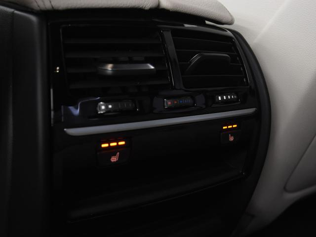530e Mスポーツアイパフォーマンス 本革 アクティブクルーズコントロール ドライビングアシスト トップビュー フロント&リアシートヒーター オートトランク 純正19インチアロイホイール(46枚目)