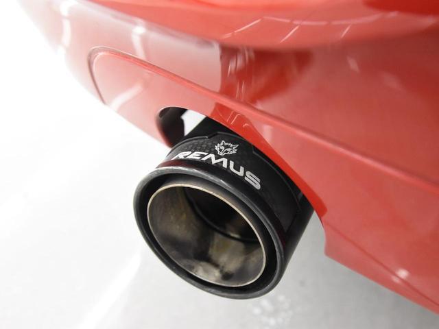 220iクーペ スポーツ バックカメラ クルーズコントロール REMUSマフラー ドライビングアシスト HDDナビ 電動シート 純正17インチアロイホイール(9枚目)