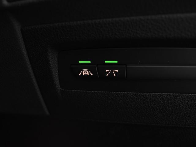 220iクーペ スポーツ バックカメラ クルーズコントロール REMUSマフラー ドライビングアシスト HDDナビ 電動シート 純正17インチアロイホイール(32枚目)