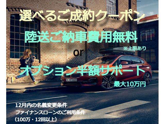 218iグランツアラー ラグジュアリー 後期 黒革 アクティブクルーズコントロール ヘッドアップディスプレイ パーキングアシスト ドライビングアシスト サードシート 純正17インチAW F・Rドラレコ 元レンタカー(2枚目)