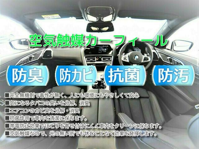 218iグランツアラー ラグジュアリー 後期 黒革 アクティブクルーズコントロール ヘッドアップディスプレイ パーキングアシスト ドライビングアシスト サードシート 純正17インチAW F・Rドラレコ 元レンタカー(23枚目)