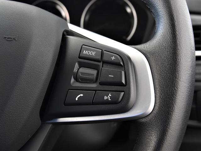 218iグランツアラー ラグジュアリー 後期 黒革 アクティブクルーズコントロール ヘッドアップディスプレイ パーキングアシスト ドライビングアシスト サードシート 純正17インチAW F・Rドラレコ 元レンタカー(32枚目)
